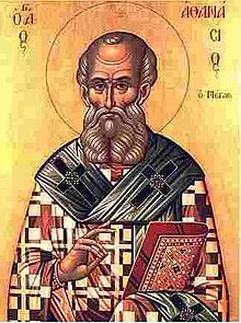 Athanasius, known for affirmation of the Trinity at 1st Council of Nicaea in 325 (Wikipedia)
